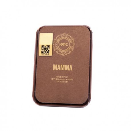CEF « Mamma »