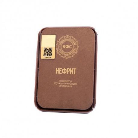 CEF « Nephrite »
