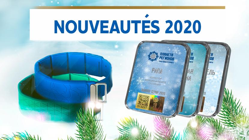 Nouveaux CEF et bracelets 2020